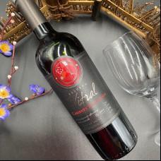 Vitral, vin chilien